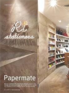 Commercial Interior Design (1)