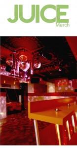 Juice 2004